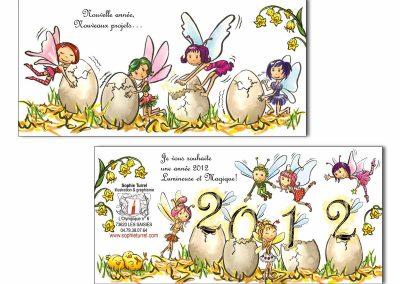 """Carte de vœux """"éclosion de la nouvelle année"""""""